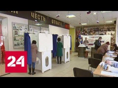 Выборы президента: в столице на участки пришло рекордное количество молодых людей - Россия 24