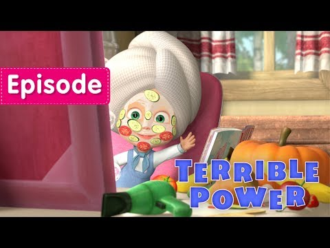 Thumbnail: Masha and The Bear - Terrible Power! (Episode 40) New cartoon for kids 2017!