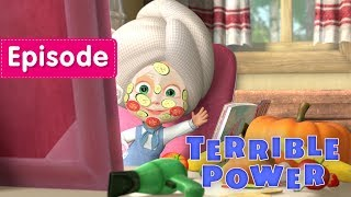 Masha And The Bear   Terrible Power Episode 40 New Cartoon For Kids 2017