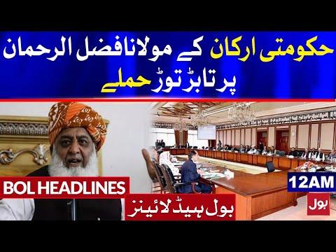 PM Imran Khan Vs Maulana Fazlur Rehman