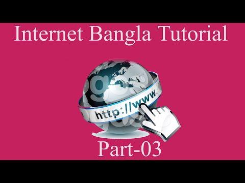 3rd stage of Internet  Bangla Tutorial .