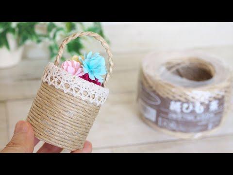 トイレットペーパーの芯で作る小物入れ(カゴ)- DIY ReUse/Recycle Toilet Paper Roll | Best Out of Waste