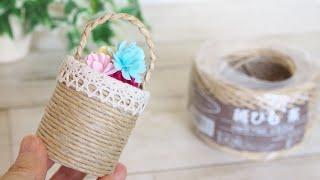 トイレットペーパーの芯で作るバスケット(カゴ)- DIY ReUse/Recycle Toilet Paper Roll   Best Out of Waste