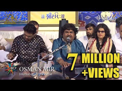 Ek Radha Ek Meera Donon Ne Shyam Ko Chaha By Osman Mir At BKS Bhagwat | Rameshbhai Ojha