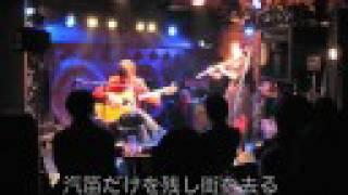 祐天寺ギター教室随時生徒募集中!!・セカンドアルバム好評発売中!! http...