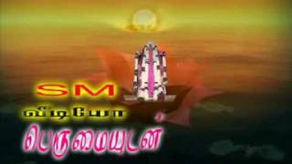 ayya GN sivachandran ayya songs (13).DAT