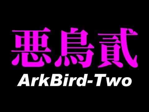 [M-24] 白い鳥II - ACECOMBAT5 [USB3HDCAP,StreamCatcher]