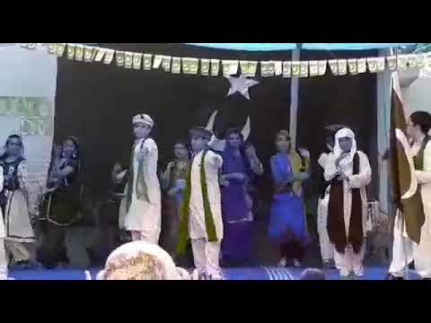 The crescent academy 14th august program(sameers perfomance)