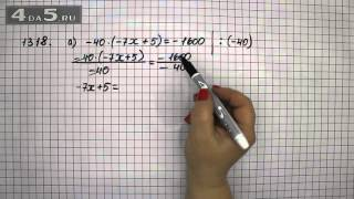 Упражнение 1318. Вариант А. Математика 6 класс Виленкин Н.Я.
