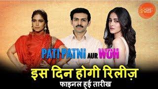 Pati Patni Aur Woh Movie release date Final | Kartik Aryan | Ananya Panday