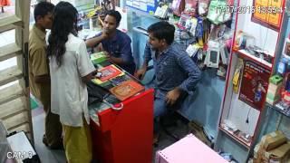 Nandlal shop chory