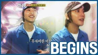 [RUNNINGMAN BEGINS] [EP 17-3]   Jungki and Yonghwa make a miracle!! (ฅ•ω•ฅ)♡ (ENG SUB)