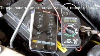 видео электрика и электроника Nissan Tiida