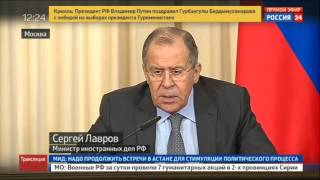 Пресс конференция глав МИД РФ и Монголии  От 13 02 17  Полное видео