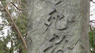 嘉穂高校の前にある炭鉱事故の慰霊碑。女性の名前がたくさん記されてい...