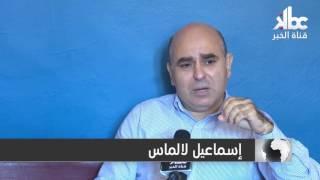 تراجع انتاج الحبوب في الجزائر يلهب أسعار مشتقاتها
