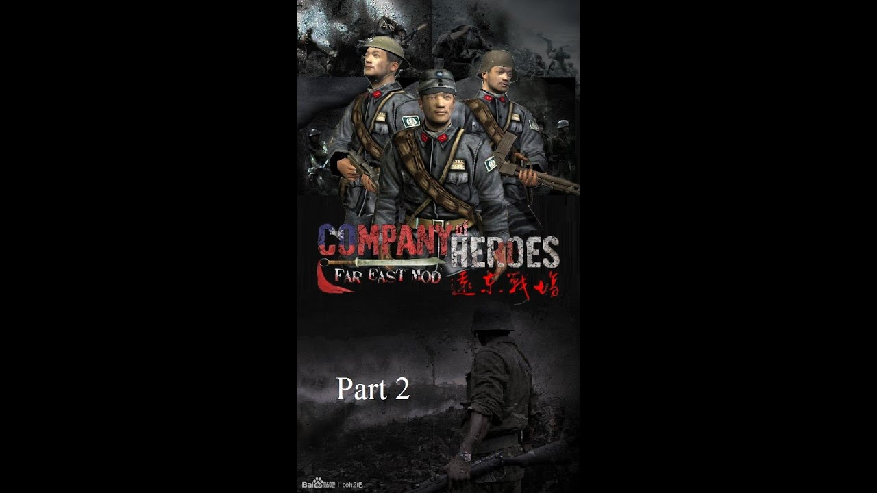 Company of heroes 2 matchmaking not working