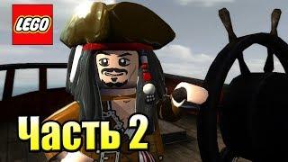 LEGO Пираты Карибского Моря {PC} прохождение часть 2 — ТОРТУГА