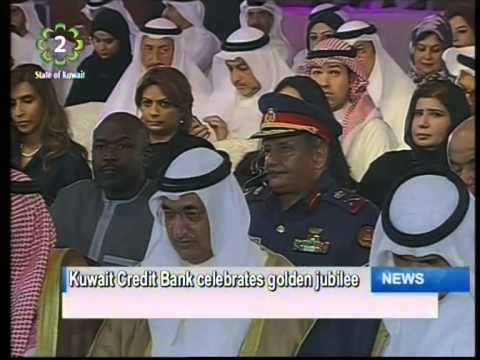 Kuwait Credit Bank holds ceremony to mark Golden Jubilee, under patronage of His Highness the Amir