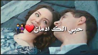 عشق-فيصل عبدالكريم حالات واتس اب