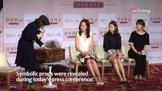 Video Showbiz Korea-MOVIE ″THE SILENCED″   영화 [경성학교: 사라진 소녀들] 제작발표회 download MP3, 3GP, MP4, WEBM, AVI, FLV Desember 2017