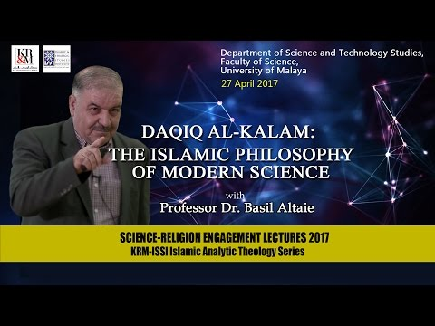 natural philosophy in islam Philosophy of religion philosophy of religion is the philosophical study of the meaning and nature of religion it includes the analyses of religious concepts, beliefs, terms, arguments, and practices of religious adherents.