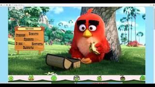 игры с выводом средств Money birds зарабатывай в интернете 2000 в день