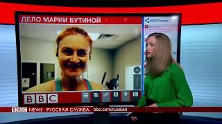 видео В Вашингтоне задержана россиянка. Ее подозревают в незаконном лоббизме