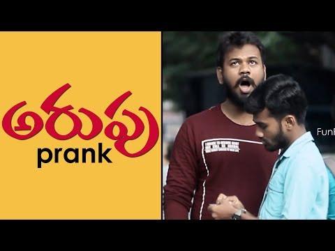 ARUPU a Funny Prank in Telugu | Pranks in Hyderabad 2018 | FunPataka