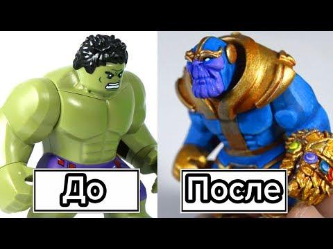 Фигурка Таноса своими руками
