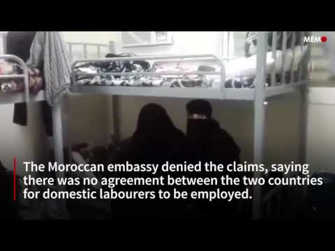 Moroccan women say they are being held in jails in Saudi Arabia