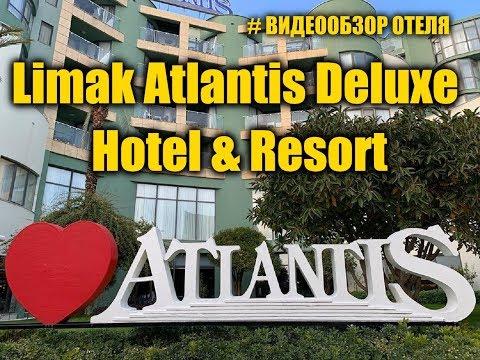 Limak Atlantis Deluxe Hotel & Resort 5 (ВИДЕООБЗОР ОТЕЛЯ)...