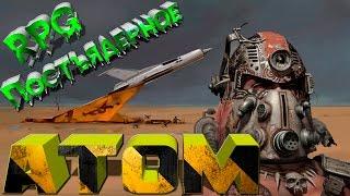 Обзор Post Nuclear RPG ATOM | STALKER + Fallout 2 |  Первый взгляд