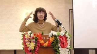Fight Vol 2~主を畏れることの戦い・松澤富貴子牧師・ワードオブライフ横浜
