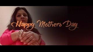 Meri Pyaari Ammi - Secret Superstar | Remix | DJ KNJN | Happy mother's day | 2018 Mp3