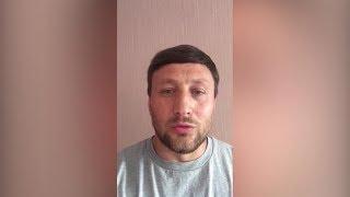 Иван Тихон об открытии матча Европа – США
