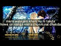 Gori Tera Jiya Hor Na Koi Milya Lyrics ||full song||unique world||