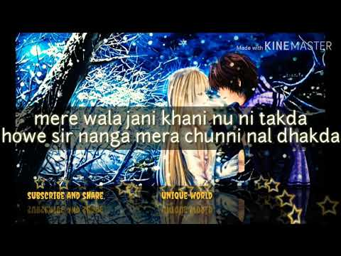 Gori Tera Jiya Hor Na Koi Milya Lyrics full Songunique World