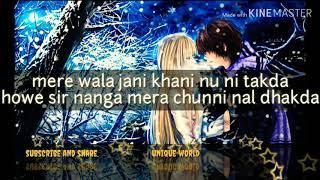 Gori Tera Jiya Hor Na Koi Milya Lyrics||full song||unique world||