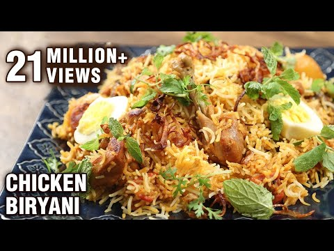 Simple Chicken Biryani | Restaurant Style Eid Special Biryani | The Bombay Chef – Varun Inamdar