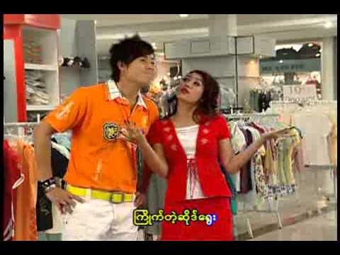 Nay Toe - Hein Wai Yan - Thinzar Wint Kyaw - Moe Hay Ko - Pom Commercial