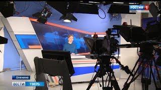 В Тверской области стал доступнее новый формат цифрового эфирного телевидения