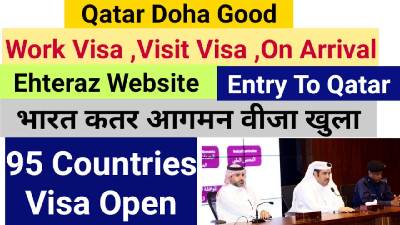 Qatar On Arrival visa open for India Pakistan/Ehteraz Website Information work visit on Arrival visa
