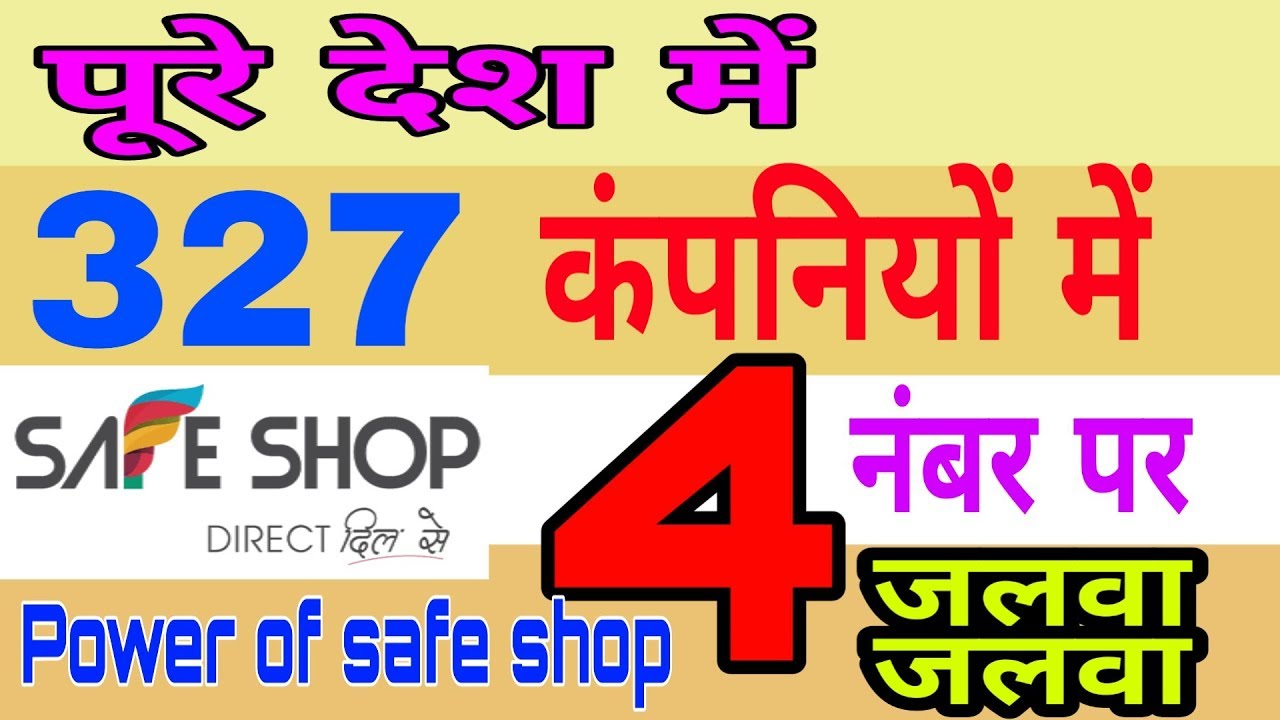 Safe shop – Shopping time