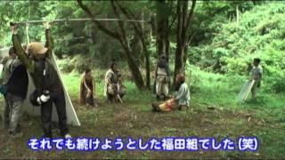 秘蔵メイキング映像第9弾! http://www.tv-tokyo.co.jp/yoshihiko/