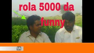Video 5000 da rola comedy videos funny videos 2018 whatsapp clips very funny pakistani video download MP3, 3GP, MP4, WEBM, AVI, FLV Mei 2018