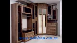 Мебель под заказ в Киеве(В последнее время популярностью стала пользоваться мебель под заказ от компании MEBELVAM: (прихожие, стенки,..., 2013-02-26T14:42:01.000Z)