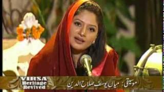 Nahi Ishq mai -Bahadur Shah Zafar-Hina Nasarullah