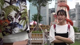 Publication Date: 2018-09-22 | Video Title: 葵涌循道中學2018-2019年度 LitTv微電影-回到T