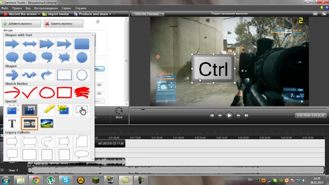 Программа для сотворения видеороликов с фото и видео